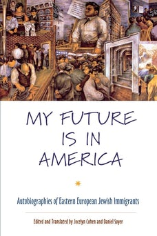 My Future Is in America
