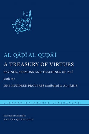 A Treasury of Virtues