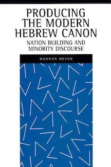 Producing the Modern Hebrew Canon