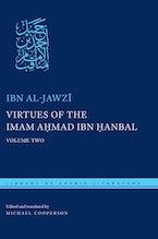Virtues of the Imam Ahmad ibn Hanbal