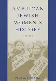 American Jewish Women