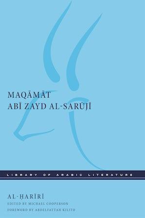 Maqamat Abi Zayd al-Saruji