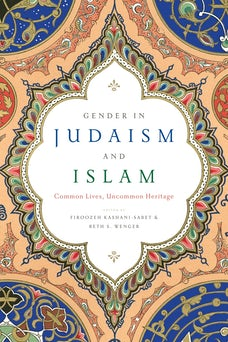 Gender in Judaism and Islam