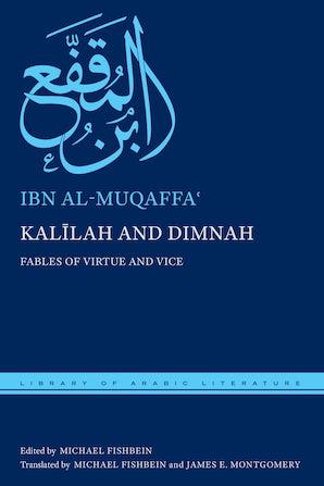 Kalīlah and Dimnah
