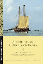 Accounts of China and India