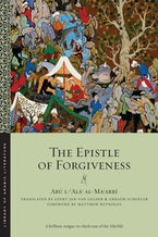 The Epistle of Forgiveness
