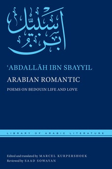 Arabian Romantic