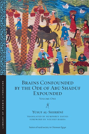 Brains Confounded by the Ode of Abu Shaduf Expounded