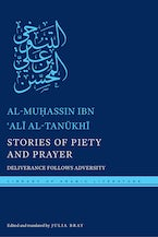 Stories of Piety and Prayer