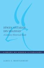 Diwan 'Antarah ibn Shaddad