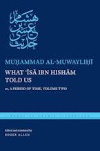 What 'Isa ibn Hisham Told Us
