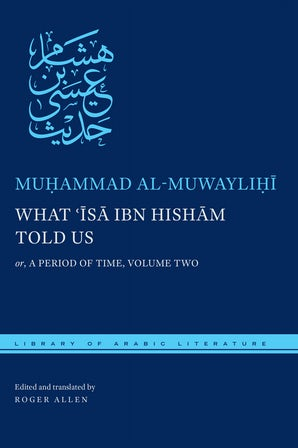 What 'Isa ibn Hisham Told Us